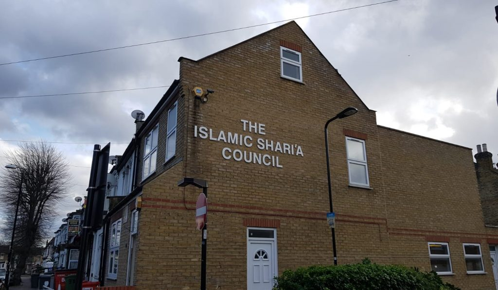 The Islamic Shari'a Council Building in Leyton