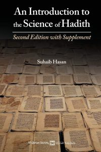An Introduction to the Science of Hadith (2nd ed.) book cover