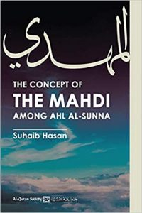 The Concept of the Mahdi Among Ahl al-Sunna book cover